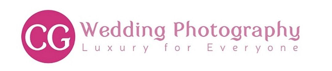 London and Hertfordshire Wedding Photographer
